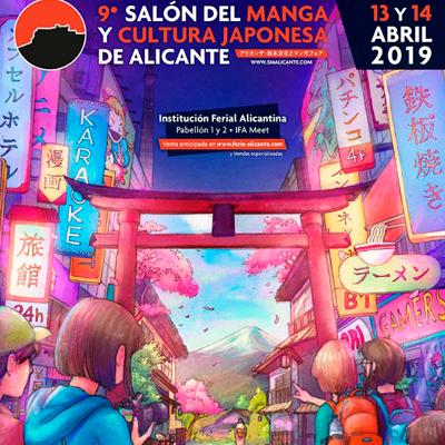 Salón del Manga de Alicante 2019