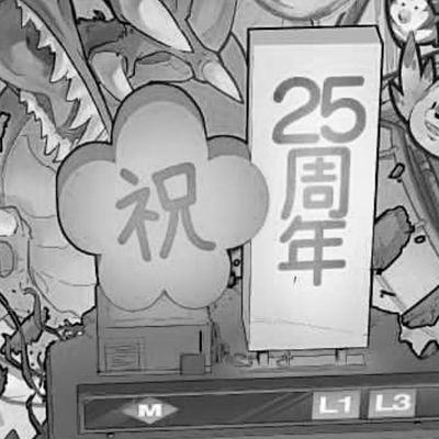 25 Manga Barcelona